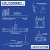 Set von Volgograd Sehenswürdigkeiten in Doodle-Stil, Russland