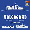 Wolgograd Skyline der Stadt, Russland