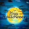 Хэллоуин открытка. Счастливого Хэллоуина | Векторный клипарт