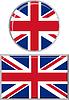 Britische runde und quadratische Symbol Flagge.