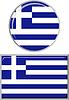 Griechische runde und quadratische Symbol Flagge.
