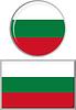 Bulgarian runden und quadratischen Icon Flagge.