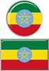 Ethiopian runden und quadratischen Icon Flagge.