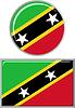 St. Kitts und Nevis rund, quadratisch Icon Flagge.