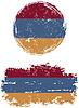 Armenian runden und quadratischen Grunge Fahnen.