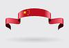 Chinesische Flagge Hintergrund.