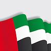 Vereinigte Arabische Emirate wehende Flagge.