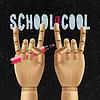Векторный клипарт: Школа это круто
