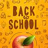 Векторный клипарт: Добро пожаловать обратно в школу продажи фоне