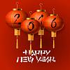 Frohes neues Jahr | Stock Vektrografik