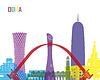 Skyline von Doha pop