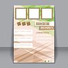 Biznes broszura, ulotka dla projektu | Stock Vector Graphics