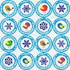 Vektor Cliparts: Festliche nahtlose Winter-Muster mit Vögeln,