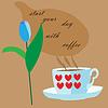 Vektor Cliparts: Plakat Beginnen Sie Ihren Tag mit Kaffee, Kaffeetasse,