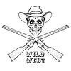 Векторный клипарт: Череп с винтовками