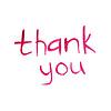 Векторный клипарт: Спасибо