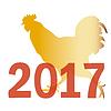 Векторный клипарт: Логотип петухом