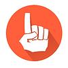 Векторный клипарт: Указывая рукой