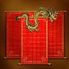 Rolle rot mit goldenen chinesischen Drachen