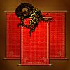 Chinesischer Drache auf rolle rot