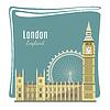 London Sehenswürdigkeiten detailliert
