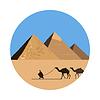 Ägypten Pyramide Symbol
