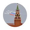 Moskau Kreml-Symbol