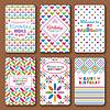 Векторный клипарт: Набор ярких счастливых приглашение на день рождения карты