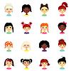 Векторный клипарт: Аватар набор с женской различной этнической принадлежности происхождения