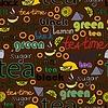 Векторный клипарт: Повторяя чай шаблон.