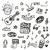 Музыкальный набор | Векторный клипарт