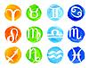 Astrologie s der Tierkreiszeichen mit der Malerei Elemente