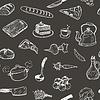 Kochen Doodle Set Textur. Nahtloses Muster mit