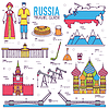 Land Russland reise Führer von Waren,