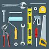 Векторный клипарт: Переделывать строительные инструменты комплект