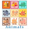 Векторный клипарт: Набор животных ребенок стиль