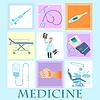 Векторный клипарт: Набор медицина здоровье