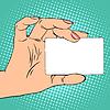 Geschäfts-oder Kreditkarte in der weiblichen Hand