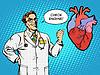 Überprüfen Sie Motor Arzt Medizin Gesundheit des Herzens