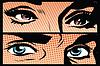 Векторный клипарт: Мужские и женские глаза поп-арт ретро