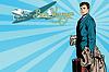 Векторный клипарт: Мужской пассажир путешественник в аэропорту