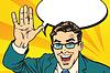 Векторный клипарт: руки давая высокие пять за большую работу
