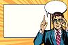 Векторный клипарт: Поп-арт бизнесмен с рамкой для текста