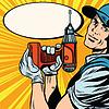 Векторный клипарт: Мужской мастер-ремонтник с дрелью