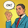 OK gesture black businessman | Stock Vector Graphics