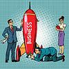 Existenzgründung, Geschäftsmänner und Geschäfts