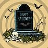 Vektor Cliparts: Happy Halloween Grab Grabstein Friedhof Schädel und