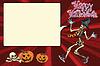 Vektor Cliparts: Happy Halloween lustige Skelett lädt Sie zum Feiern