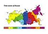 Landkarte Russlands