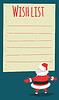 Weihnachts wiish Liste und Santa